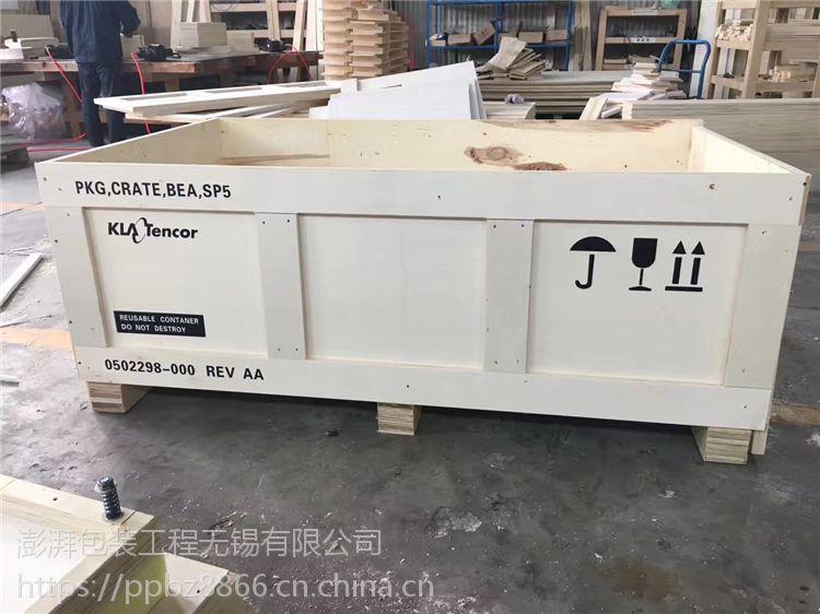 无锡惠山澎湃厂家 加工定做免熏蒸蝴蝶卡扣木箱 出口折叠快装木包装箱