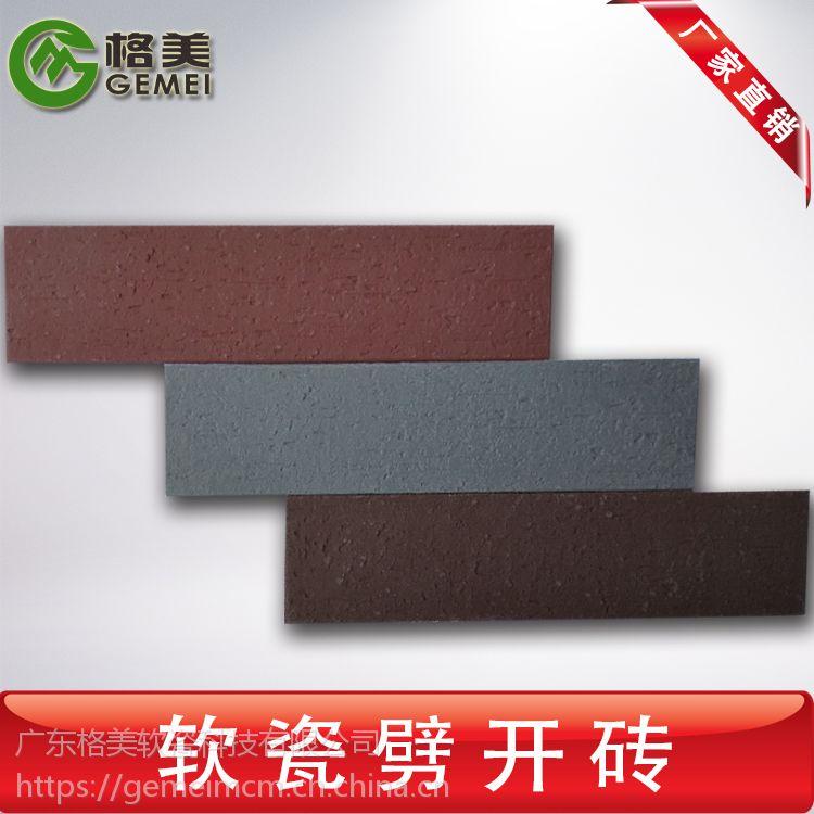 广西格美软瓷厂家丨柔性面砖厂家批发优惠促销