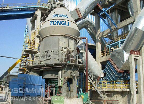 时产200吨水泥立磨机_出料稳定_厂家直销