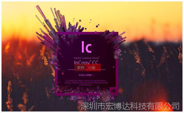 正版供应图文处理软件 photoshop cc 2018CC官方中文版***新价格是多少?