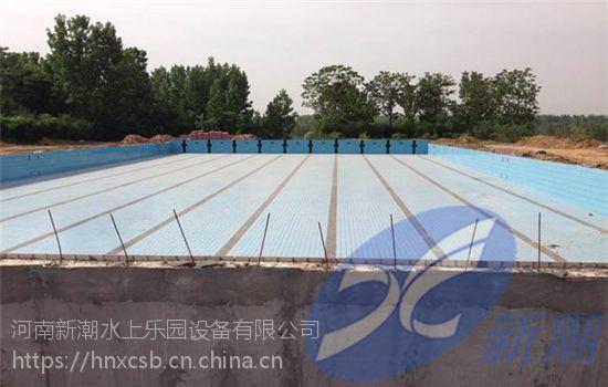 供应驻马店一体化泳池设备、标准泳池大概是什么价位、新潮大众化游泳场所水循环系统