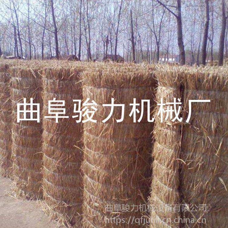 骏力牌 秸秆麦草编织机 节省人工稻草加工设备 大棚专用2米宽草帘机 热销