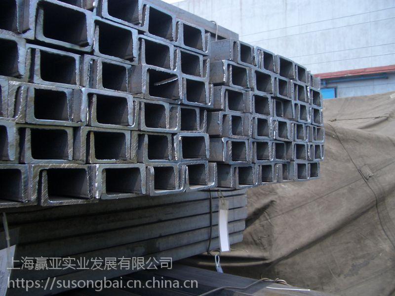 秦皇岛日标槽钢/ 60*36*6 t型钢 Q235B 现货低价销售
