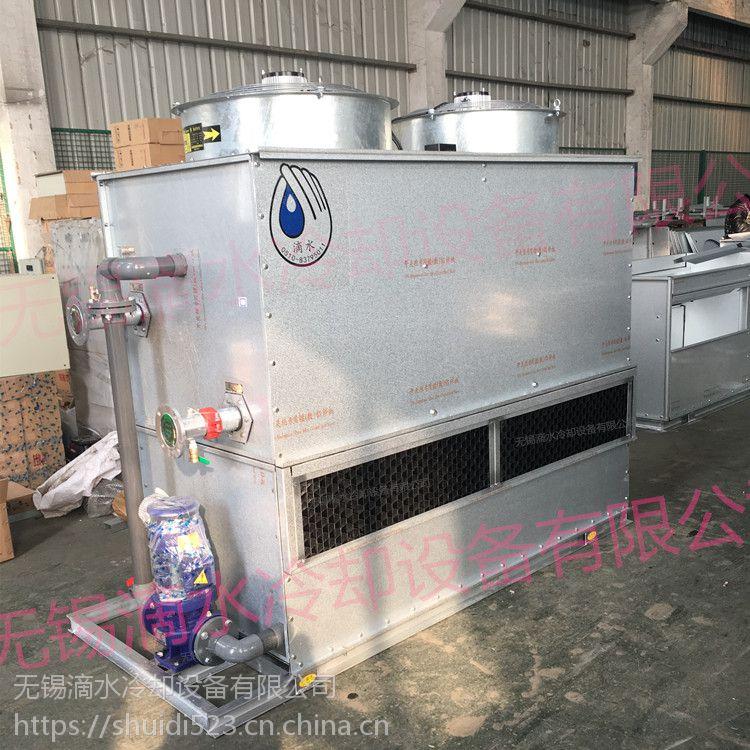 滴水DS-N80T闭式冷却塔 性能优越 质量保证