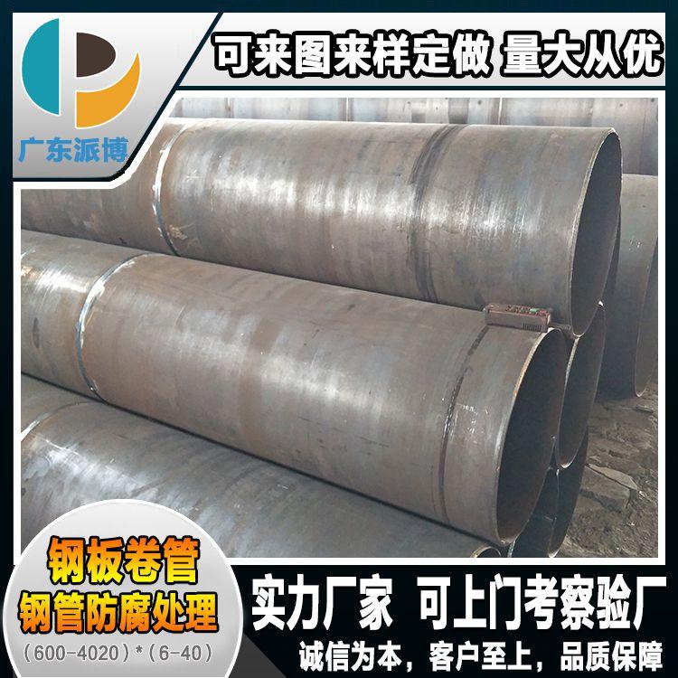 广西钢板卷管加工定做 厚薄壁大小口径可做 焊管源头厂家直供可做防腐