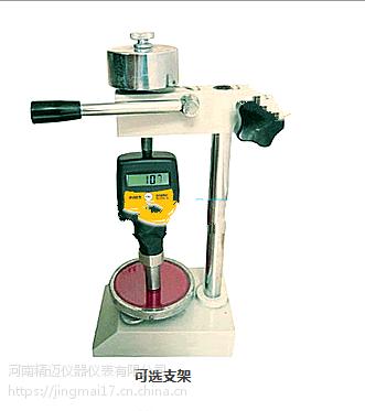 厂家型号 数显邵氏A型硬度计 价格 【Y3D-OU2700 】橡胶硬度