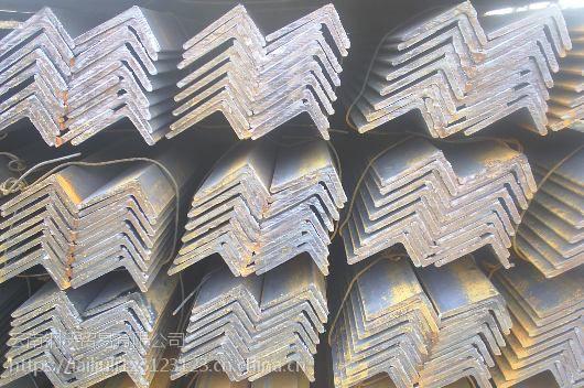 不等边角钢厂家镀锌不等边角钢今日报价