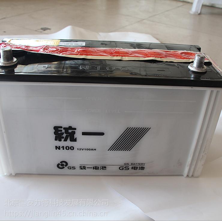 GS统一N100电瓶12V100AH小型工程车95E41R 解放东风丰越巡洋舰