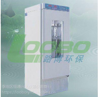 种子催牙用恒温箱 BOD生化培养箱 大小可定制