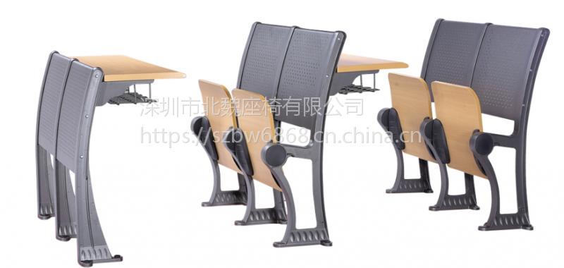 多媒体椅_阶梯教室椅_礼堂椅_影剧院座椅-深圳市北魏座椅礼堂椅厂家