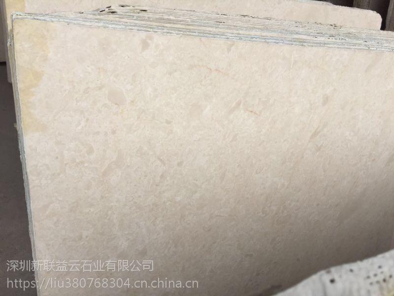 深圳外墙石材-灰木纹-灰网-杭啡-黑白根-外墙石材-外墙石材