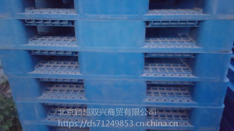天津二手货架回收塘沽二手托盘回收汉沽地牛回收开发区空调回收