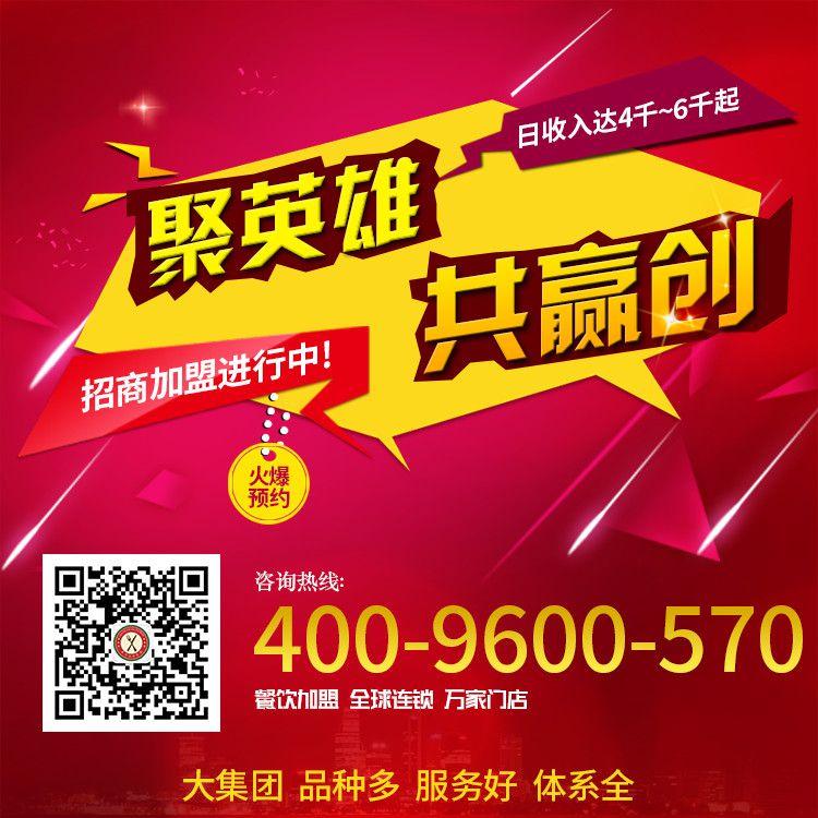 http://himg.china.cn/0/4_592_1020867_750_750.jpg