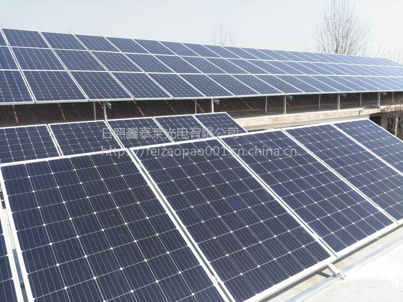 南宫 晋州安装太阳能发电厂家 河南批发商在哪里有 双面单晶硅290瓦电池板
