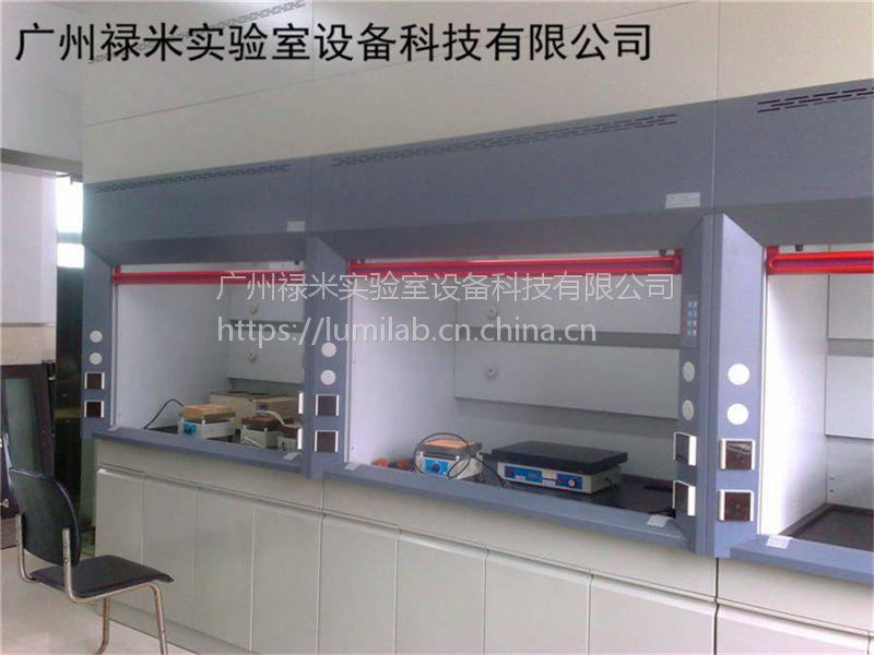 钢制排毒柜直销,实验室通风柜,一体式通风柜厂家