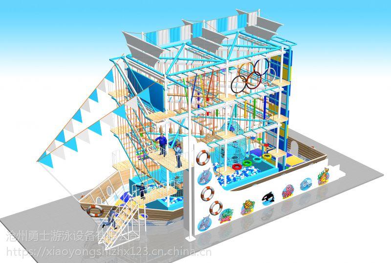 儿童拓展乐园 拓展组合器械 儿童探险乐园设备 XYS-M1