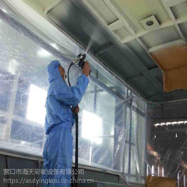 营口海天聚氨酯发泡喷涂机冷库保温喷涂机聚氨酯发泡设备小型发泡设备 发泡喷涂设备