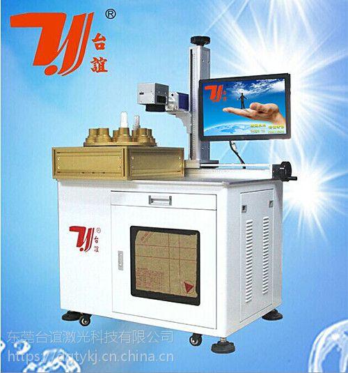 东莞台谊供应PVC塑胶管材激光打标设备