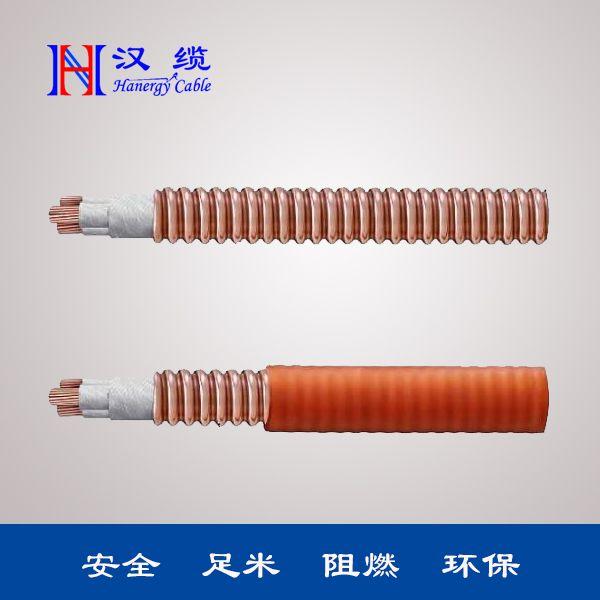 汉能电缆 YTTW 铜导体耐高温无机矿物绝缘防火电缆安全耐火稳定防水防冲击