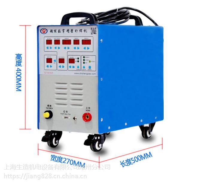 精密补焊机 不锈钢冷焊机 仿激光焊机 精密补焊机 冷焊机价格