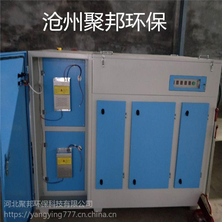 光解催化环保除臭设备等离子净化器环保设备