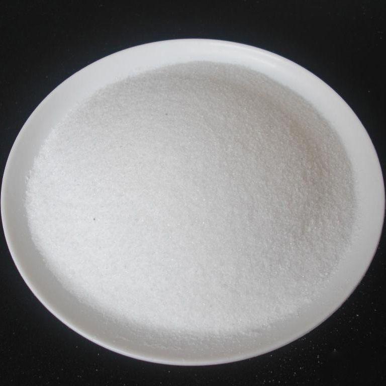 山东饮用水处理聚丙烯酰胺厂家有哪些