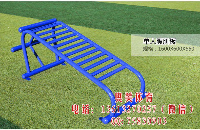http://himg.china.cn/0/4_592_237438_790_512.jpg