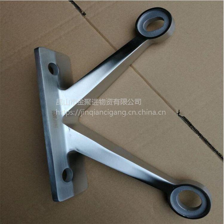 金聚进 304材质150型三爪不锈钢驳接爪/玻璃爪/精密铸造幕墙爪