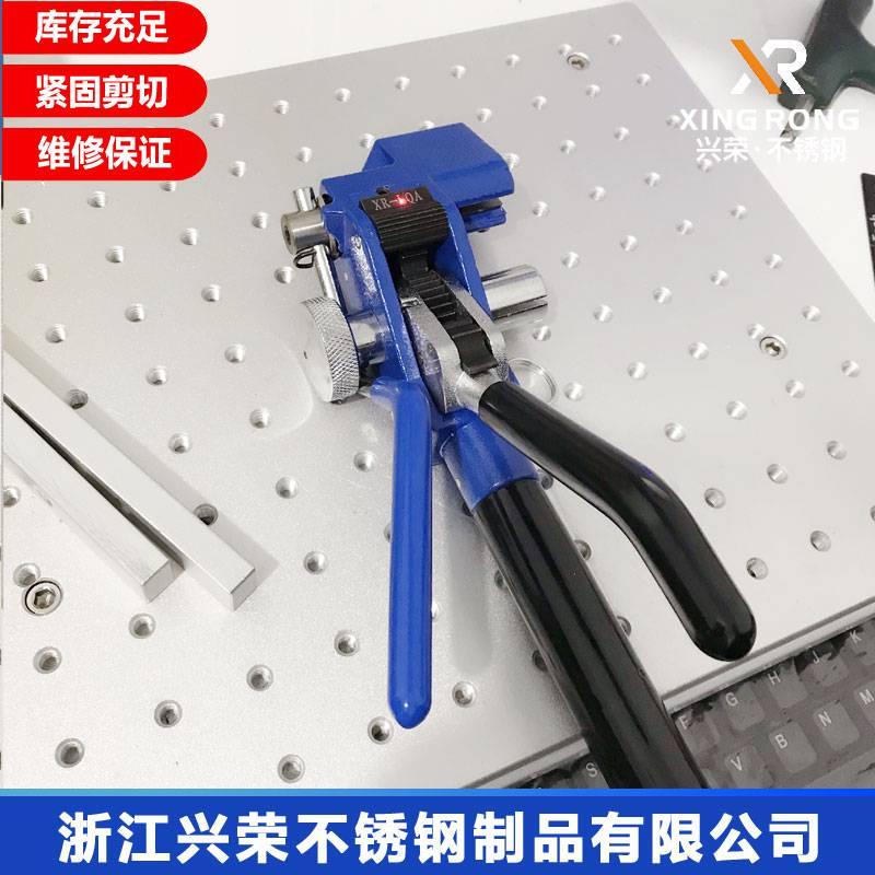 原装进口刀口 优质不锈钢扎带工具XR-LQA 品质工厂
