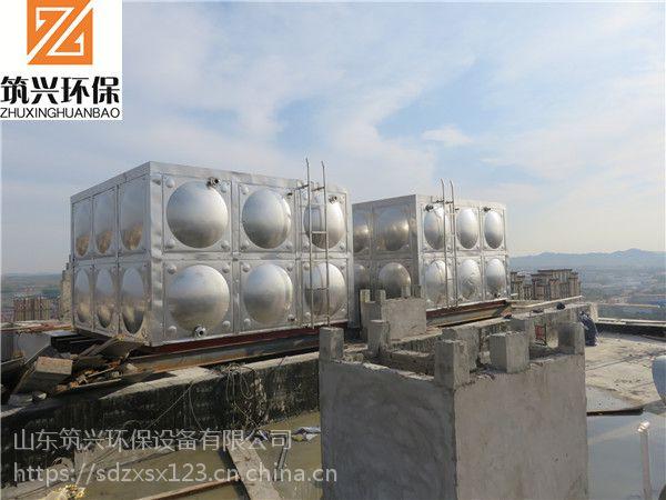 供应筑兴不锈钢水箱,不锈钢水箱价格,不锈钢水箱供水设备