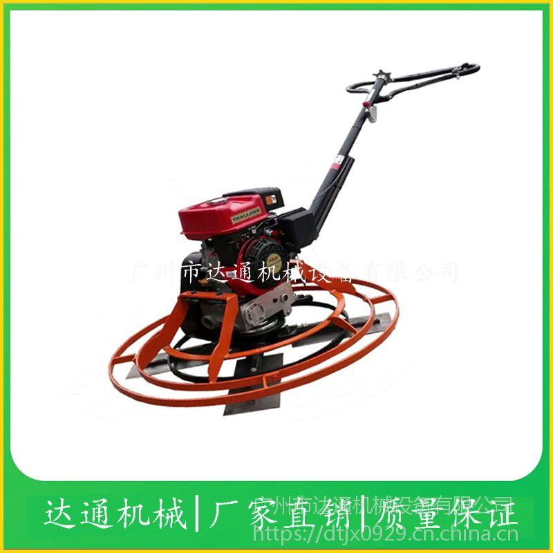 供应达通DT-100手扶式柴油抹光机 柴油抹光机