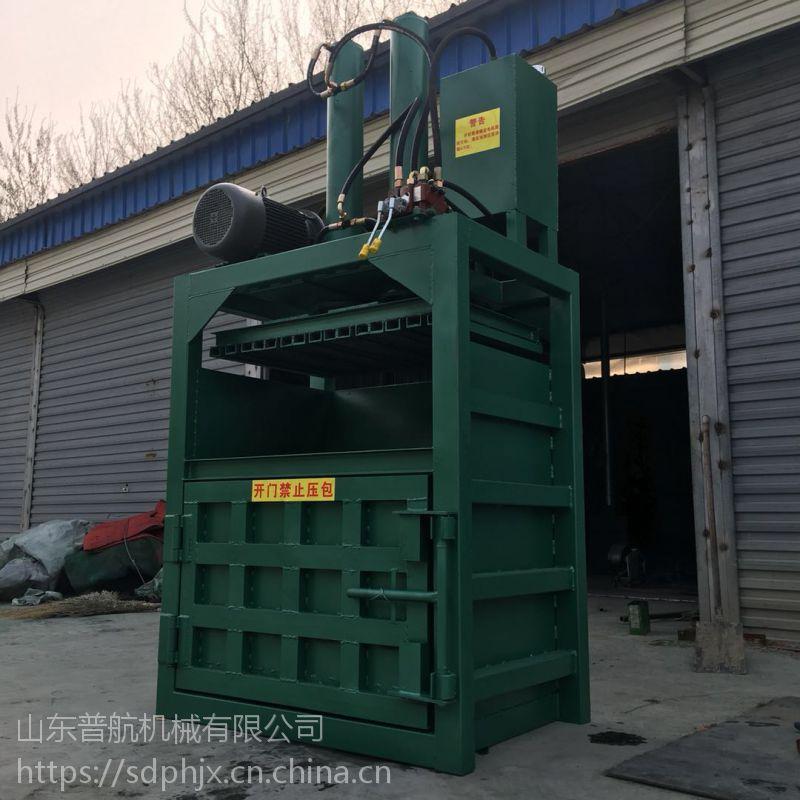 普航PH-DB编织袋液压打包机价格 服装压缩机 纸箱打包机械厂家