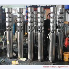 天津大型大品牌热水潜水泵