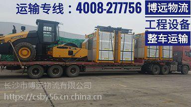 压路机重型工程设备运输 17.5米牵引车专车直达!