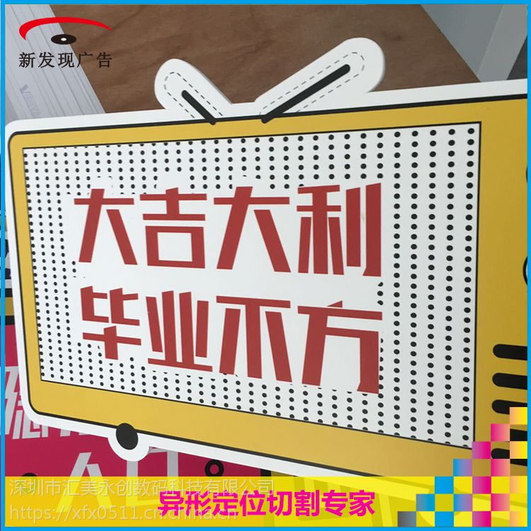 深圳汇美景区kt板画面设计,雪弗板指示牌,PVC板异形切割机加工定制。