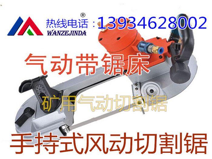 云南大理煤矿专用气动切轨机价格