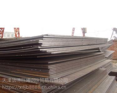 天津直销——ND(耐酸)钢板,ND耐酸板
