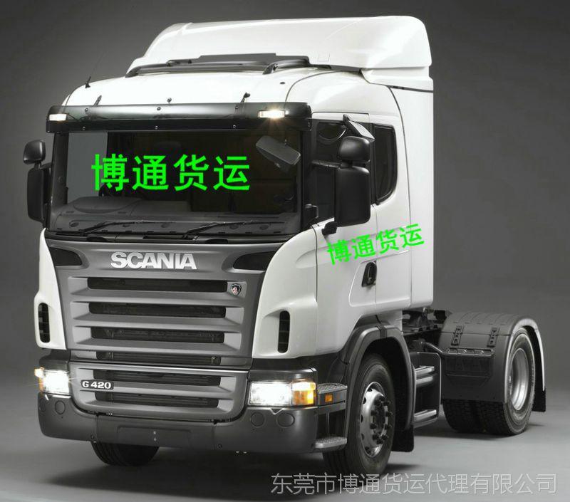 东莞市茶山镇到江苏省苏州市的货运专线在哪里?具体发货电话是15818368941