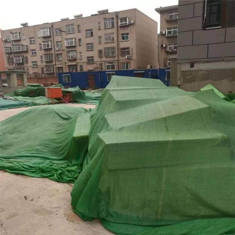 8米宽盖土网 绿色盖土网价格 万泰防尘网价格