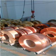 镀锡纯铜皮-拉伸C1020精密无氧铜带0.2/0.3/0.4mm