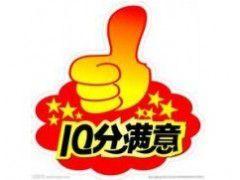 http://himg.china.cn/0/4_593_225628_240_180.jpg