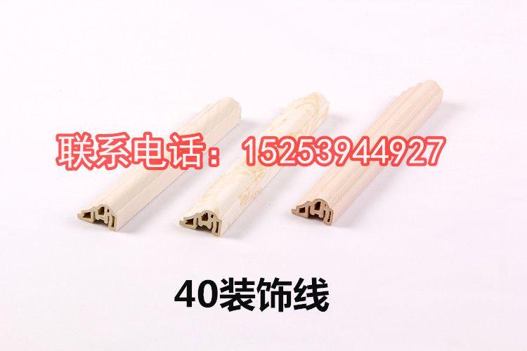 http://himg.china.cn/0/4_593_230176_750_500.jpg