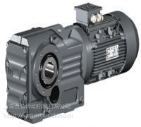 KAT127锥齿轮减速机噪音低寿命长