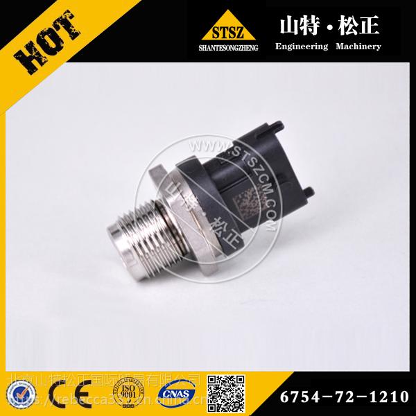 PC200-8燃油过滤器传感器6754-72-1210小松配件原厂批发