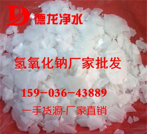 http://himg.china.cn/0/4_593_234472_600_550.jpg