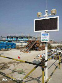建设工程工地扬尘噪声监测系统厂家 奥斯恩品牌