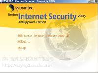 深圳2018赛门铁克代理,企业信息安全软件解决方案 电子授权