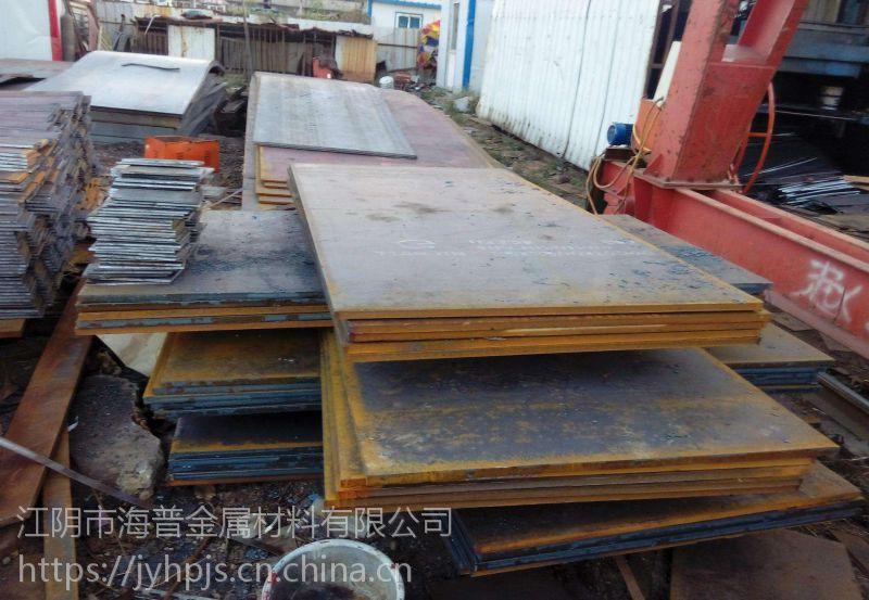 T10碳工板、T10碳工板价格、T10碳工板批发零割下料