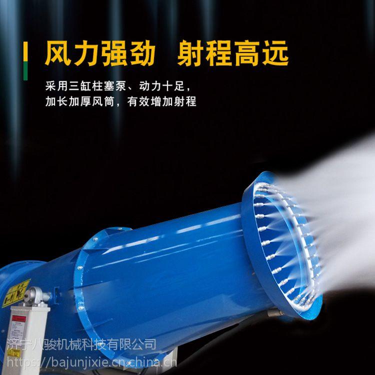 八骏30米射程建筑工地降尘雾炮机 电厂降尘除尘喷雾雾炮机 除尘雾炮机