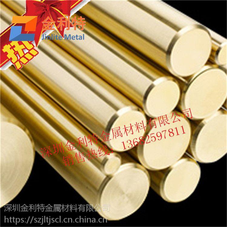 供应HBi59-1无铅黄铜棒 国标网纹拉花黄铜棒